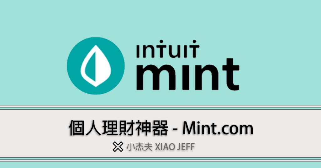 mint.com-image