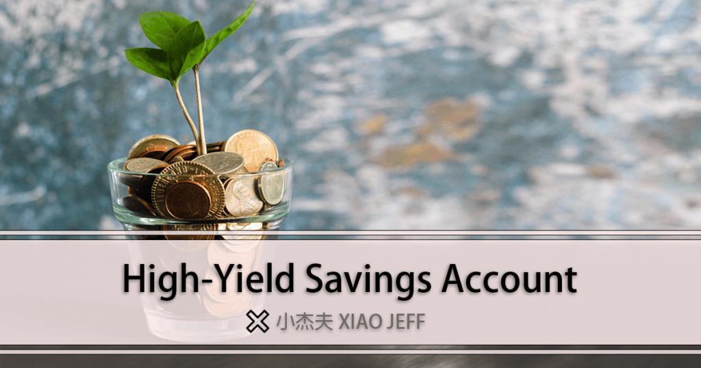 high-yield-savings-account